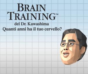 Brain Training del Dr. Kawashima: Quanti Anni ha il tuo Cervello? per Nintendo Wii U