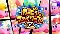 Kirby Fighters Z - Trailer di gameplay