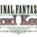 Svelato Final Fantasy Record Keeper, sarà un titolo mobile molto nostalgico