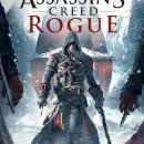 Assassin's Creed: Rogue arriva su PC in aprile?