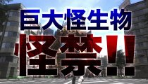 Earth Defense Force 4.1: The Shadow of New Despair - Trailer TGS 2014