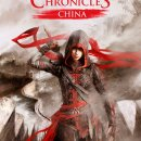 La Soluzione di Assassin's Creed Chronicles: China