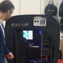 Multiplayer.it @ Tokyo Game Show Extra: la tenda per videogiocare