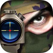 Kill Shot per iPhone