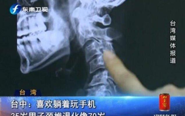 Giochi a letto pericolosi con lo smartphone, un uomo ci ha rimesso le ossa del collo