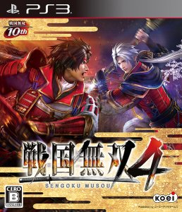 Samurai Warriors 4 per PlayStation 3
