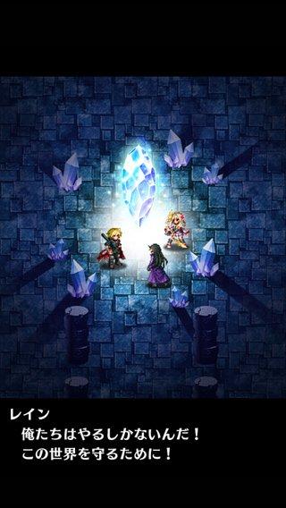 """Square Enix sta per fare un """"grosso"""" annuncio su Final Fantasy: Brave Exvius"""