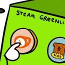 Super Cane Magic ZERO ha superato anche la prova di Steam Greenlight