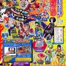 Altri costumi sbloccabili con gli amiibo in One Piece: Super Grand Battle! X