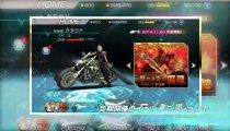 Final Fantasy VII G-Bike - Il trailer della Jump Festa 2014 con i nuovi contenuti