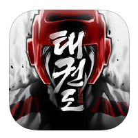 The Taekwondo Game - Global Tournament per Android