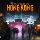 Le mille luci di Hong Kong