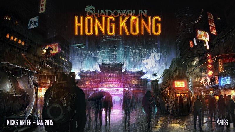Il nuovo Shadowrun sarà ambientato a Hong Kong