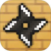 Dojo Slash per iPhone
