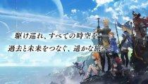 Final Fantasy Legends: Space-Time Crystal - Il primo trailer di gioco