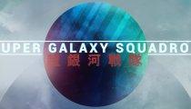 Super Galaxy Squadron - Trailer di lancio