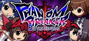 Phantom Breaker: Battle Grounds Overdrive per PC Windows