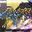 Phantom Breaker: Battle Grounds Overdrive arriva il 21 luglio