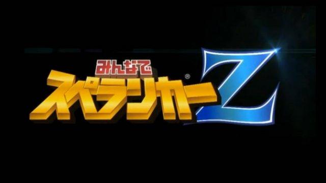 Spelunker Z