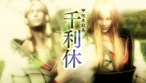 Sengoku Basara 4: Sumeragi - Un trailer di gameplay