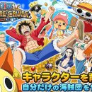 One Piece: Treasure Cruise è disponibile su App Store e Google Play