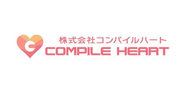 Terminato il conto alla rovescia, Compile Heart ha annunciato Death Under the Labyrinth