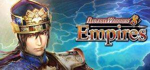 Dynasty Warriors 8: Empires per PC Windows