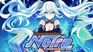 Hyperdevotion Noire: Goddess Black Heart  per PlayStation Vita