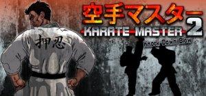 Karate Master 2: Knock Down Blow per PC Windows