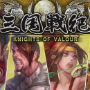 Il free-to-play Knights of Valour arriva in Europa a febbraio su PlayStation 4