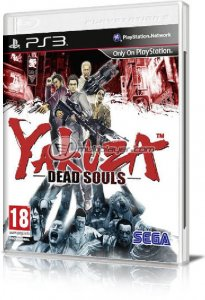 Yakuza: Dead Souls per PlayStation 3