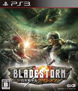 Bladestorm: Nightmare per PlayStation 3