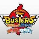 Classifiche giapponesi dal 6 al 12 luglio: Yo-kai Watch Busters si abbatte sul Giappone, The Great Ace Attorney secondo
