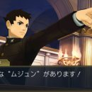 Presto in Giappone una demo di The Great Ace Attorney