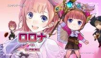 Atelier Rorona - Nuovo trailer della versione Nintendo 3DS