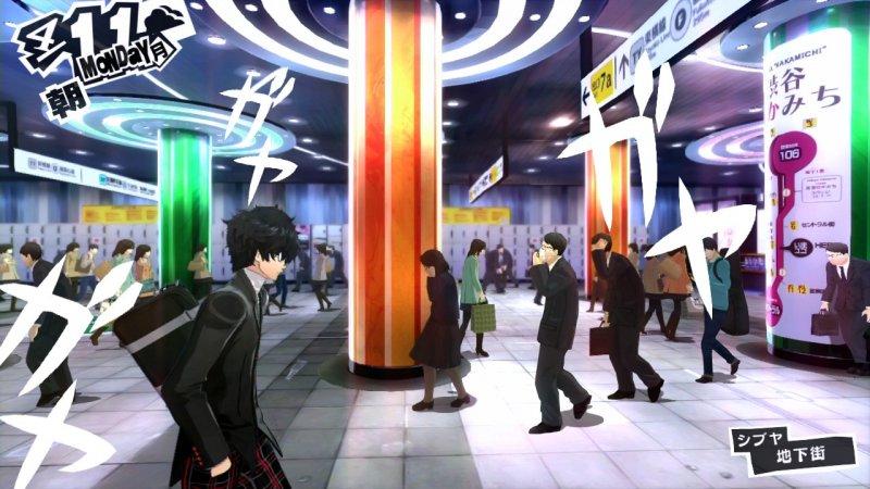 Uno streaming su Persona 5 fissato per il 5 maggio