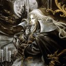 Un seguito spirituale di Castlevania in arrivo da Koji Igarashi?