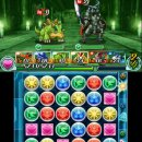 Puzzle & Dragons Z + Puzzle & Dragons Super Mario Edition - Lo spot inglese