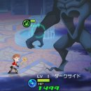 Due milioni di download in Nord America per Kingdom Hearts: Unchained x
