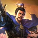 Due nuovi video per Romance of the Three Kingdoms XIII