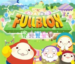 Fullblox per Nintendo 3DS