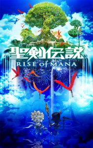 Rise of Mana per PlayStation Vita