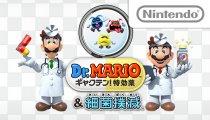 Dr. Mario Gyakuten! Tokkouyaku & Saikin Bokumetsu - Il primo video di gameplay