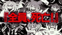 Makai Shin Trillion - Trailer del gameplay