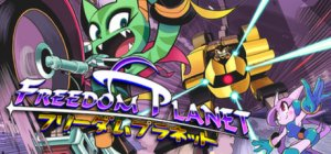 Freedom Planet per PC Windows