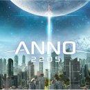 Anno 2205 - Trailer E3 2015