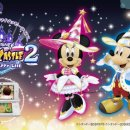 Disney Magical World 2 si mostra in un nuovo trailer