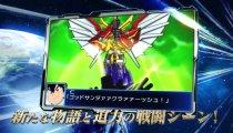 Super Robot Wars BX - Spot giapponese