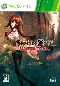 Steins;Gate per Xbox 360