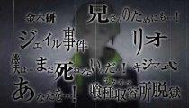 Tokyo Ghoul: Jail - Trailer d'esordio